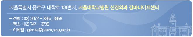 서울특별시 종로구 대학로 101번지, 전화번호문의는 02-2072-3957번 또는 3958번