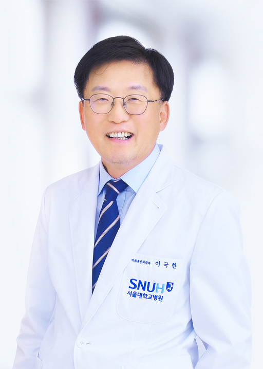 Anesthesiology and Pain Medicine | SEOUL NATIONAL UNIVERSITY