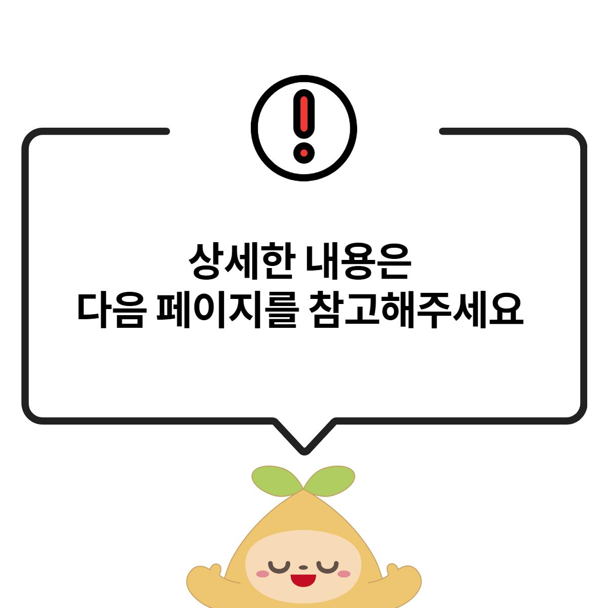 꿈틀꽃씨 나누미 14기 모집_3