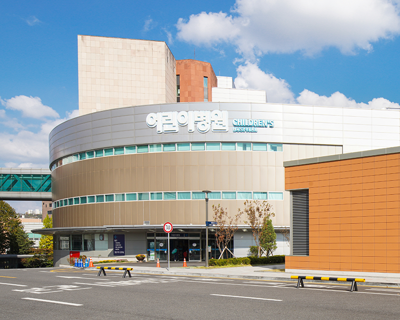 서울대어린이병원
