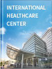 INTERNATIONAL HEALTHCARE CENTER